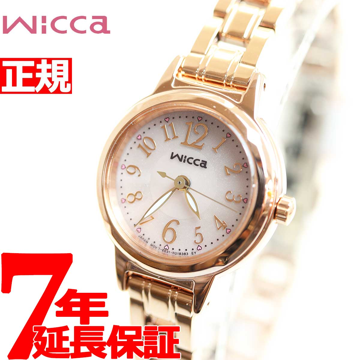 シチズン ウィッカ CITIZEN wicca ソーラー エコドライブ 有村架純 腕時計 レディース KH9-965-91