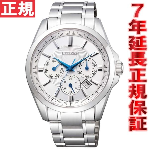 本日ポイント最大28倍!11日1時59分まで! シチズン CITIZEN コレクション 腕時計 メンズ メカニカル 自動巻き 機械式 マルチハンズ NB2020-54A