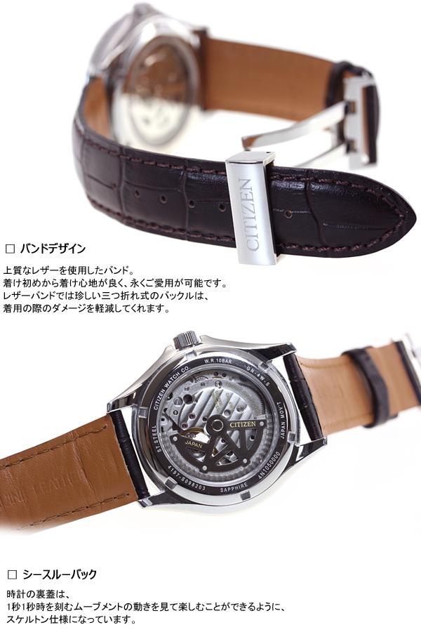 시민 CITIZEN 컬렉션 시계 남성용 기계식 오토매틱 NP1010-01A