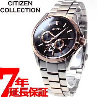 シチズン CITIZEN コレクション 腕時計 メンズ メカニカル 自動巻き NP1014-51E