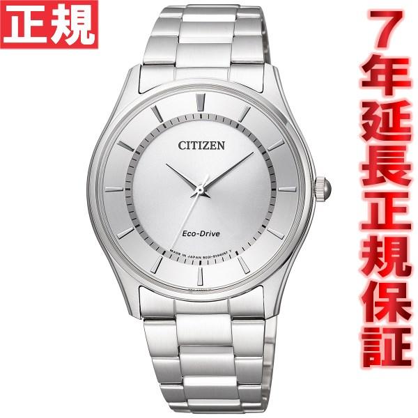 【SHOP OF THE YEAR 2018 受賞】シチズン CITIZEN コレクション エコドライブ ソーラー 腕時計 メンズ ペアウォッチ BJ6480-51A