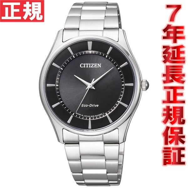 シチズン CITIZEN コレクション エコドライブ ソーラー 腕時計 メンズ ペアウォッチ BJ6480-51E