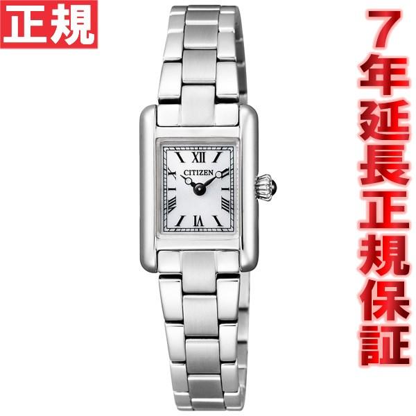シチズン キー CITIZEN Kii: エコドライブ ソーラー 腕時計 レディース スクエア メタルバンド EG2790-55B