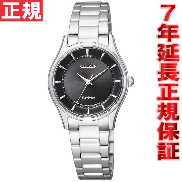 シチズン CITIZEN コレクション エコドライブ ソーラー 腕時計 レディース ペアウォッチ EM0400-51E