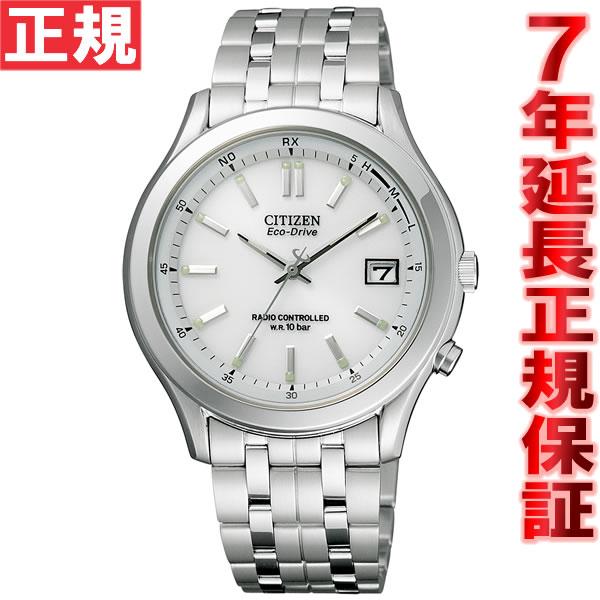 シチズン CITIZEN コレクション エコドライブ ソーラー 電波時計 腕時計 メンズ FRD59-2392