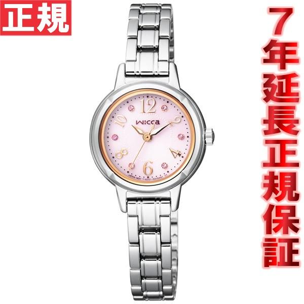 シチズン ウィッカ CITIZEN wicca ソーラー エコドライブ 腕時計 レディース スワロフスキーモデル KH9-914-93