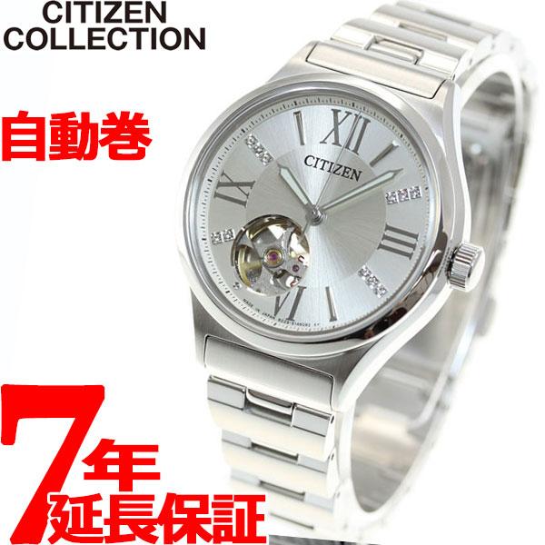 シチズン CITIZEN コレクション メカニカル 自動巻き 機械式 腕時計 レディース PC1000-56A