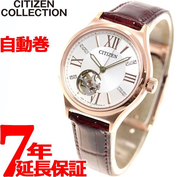 シチズン CITIZEN コレクション メカニカル 自動巻き 機械式 腕時計 レディース PC1002-00A