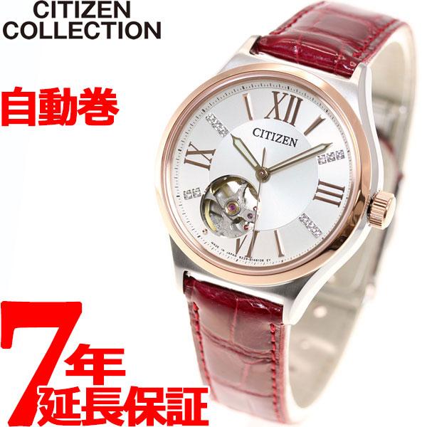 シチズン CITIZEN コレクション メカニカル 自動巻き 機械式 腕時計 レディース PC1004-04A