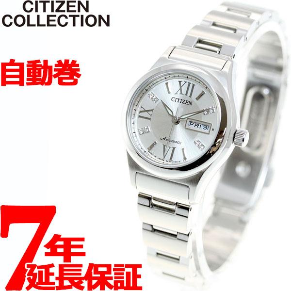 シチズン CITIZEN コレクション メカニカル 自動巻き 機械式 腕時計 レディース PD7160-51A