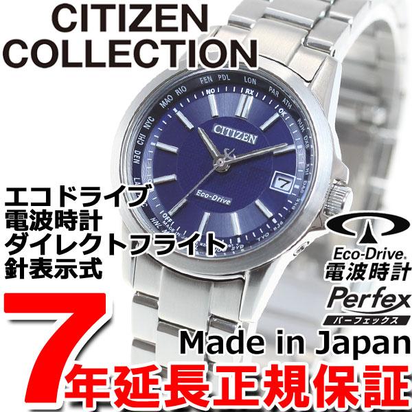 シチズン CITIZEN コレクション エコドライブ ソーラー 電波時計 腕時計 レディース ペアウォッチ ダイレクトフライト EC1130-55L