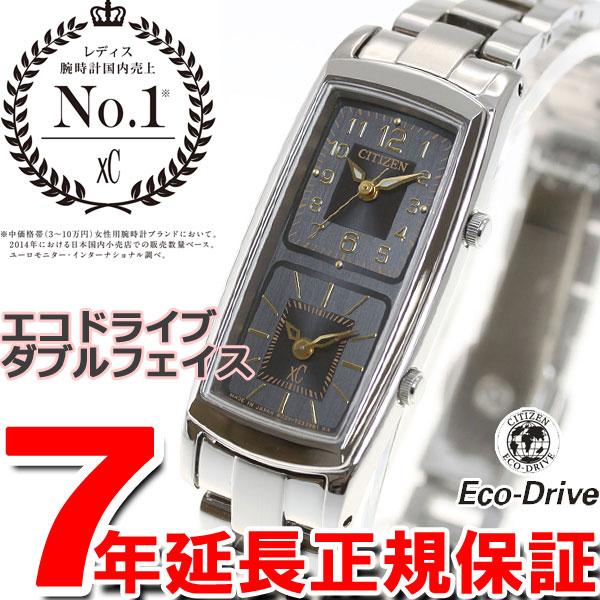 シチズン クロスシー CITIZEN xC エコドライブ ソーラー 北川景子 腕時計 レディース エコダブルフェイス EW4000-55E