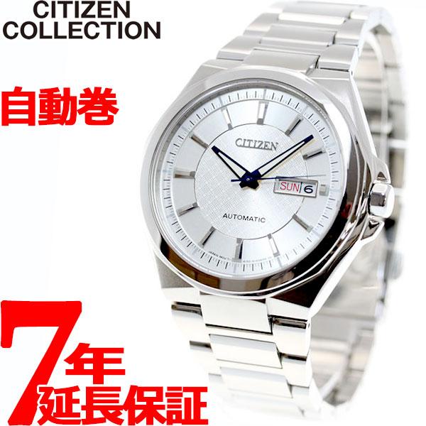 シチズン CITIZEN コレクション メカニカル 自動巻き 機械式 腕時計 メンズ スポーティ メカニカルウォッチ NP4080-50A