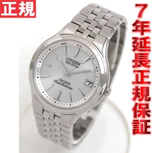 シチズン エクシード 腕時計 エコドライブ 電波時計 CITIZEN EXCEED EBG74-2791
