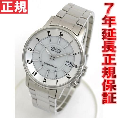 シチズン フォルマ エコドライブ 電波時計 腕時計 CITIZEN FORMA FRD59-2481