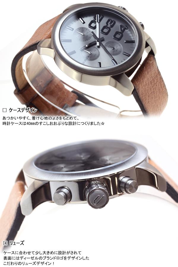 디젤 DIESEL 손목시계 맨즈/레이디스 플레어 FLARE CHRONO 크로노그래프 DZ5465