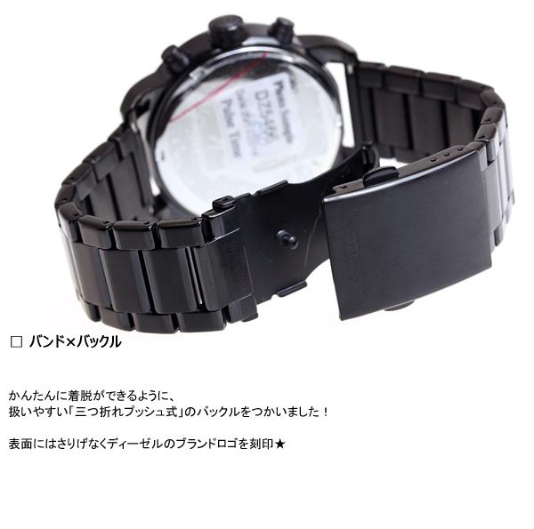 柴油DIESEL手表人/女士HOLOGRAPHIC收集喇叭形FLARE CHRONO计时仪DZ5466