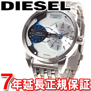 디젤 DIESEL 시계 남성용 ミニダディ MINI DADDY DZ7305
