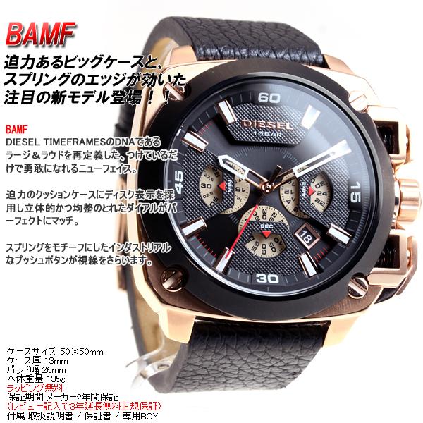 Diesel DIESEL watches mens BAMF chronograph DZ7346