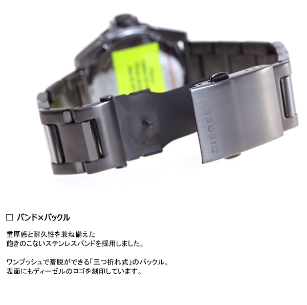 디젤 DIESEL 시계 남성용/여성용 ARGES 38 DZ1698