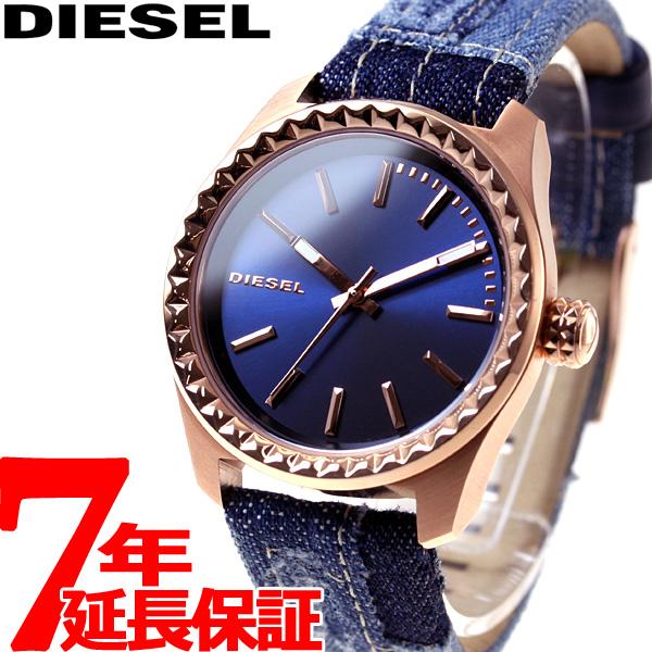 ディーゼル DIESEL 腕時計 レディース クレイクレイ KRAY KRAY DZ5510