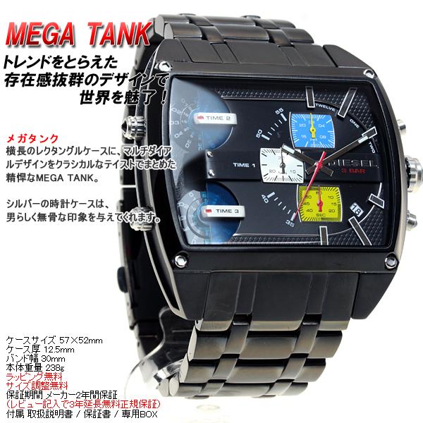 디젤 DIESEL 시계 남성용 메가 탱크 MEGA TANK 크로 노 그래프 DZ7325