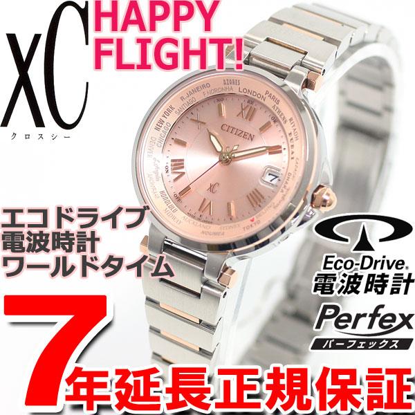 シチズン クロスシー CITIZEN XC エコ・ドライブ 電波時計 レディース 北川景子 腕時計 Eco-Drive HAPPY FLIGHTシリーズ EC1014-65W