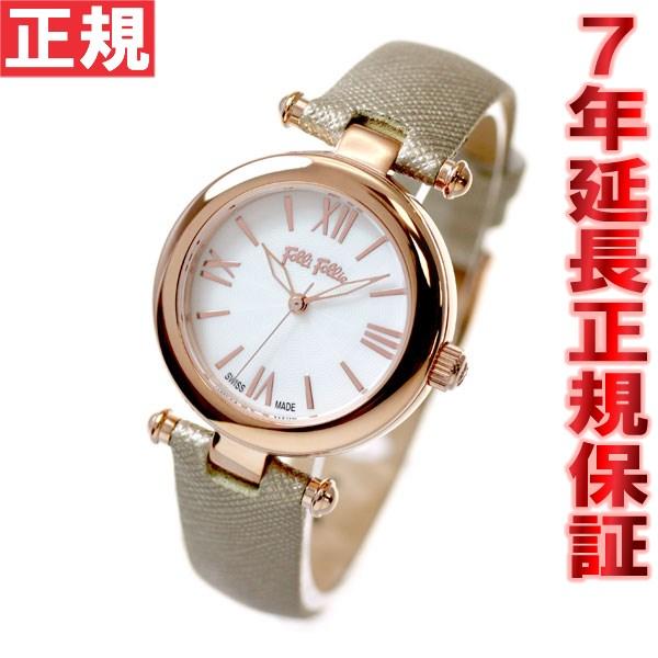 【お買い物マラソンは当店がお得♪本日20より!】フォリフォリ Folli Follie 腕時計 レディース エーゲアンブリーズウォッチ AEGEAN BREEZE WATCH WF14R028SPS-GO