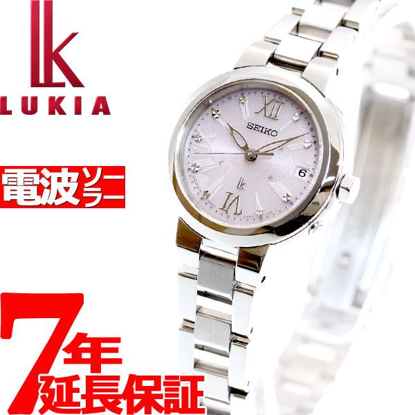 セイコー ルキア SEIKO LUKIA 電波 ソーラー 電波時計 腕時計 レディース 綾瀬はるかイメージキャラクター SSVW067【36回無金利】