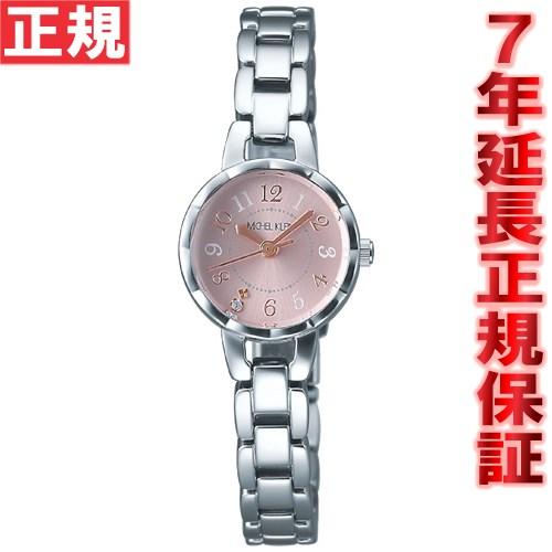 ミッシェルクラン MK MICHEL KLEIN 時計 レディース 腕時計 AJCK026