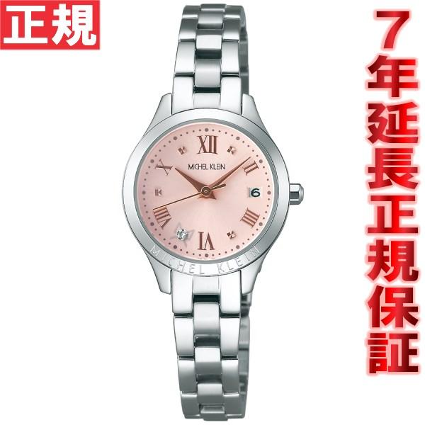 【お買い物マラソンは当店がお得♪本日20より!】ミッシェルクラン MICHEL KLEIN 腕時計 レディース AJCT002
