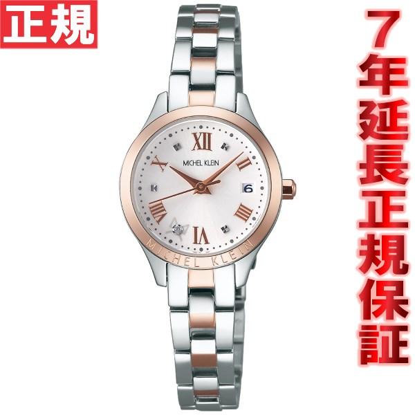 ミッシェルクラン MICHEL KLEIN 腕時計 レディース AJCT003