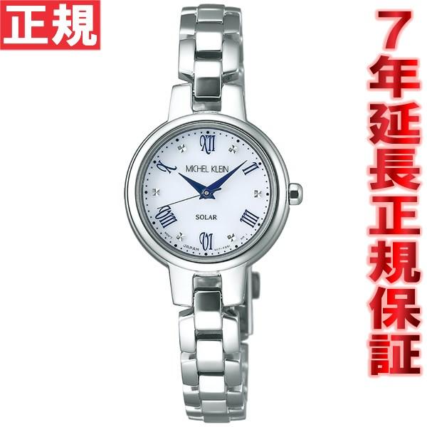 ミッシェルクラン MICHEL KLEIN ソーラー 腕時計 レディース AVCD025