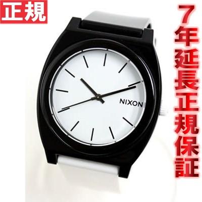 ニクソン 腕時計 [海外輸入品] 【あす楽】 【新作】 メンズ&レディース NIXON A952001 時計 カーディフ