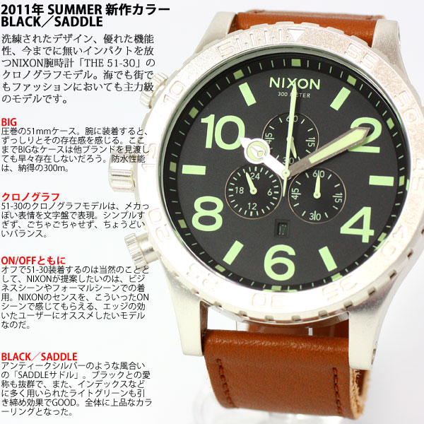 Nixon NIXON 51-30 CHRONO LEATHER leather】all watch mens black / saddle chronograph NA1241037-00