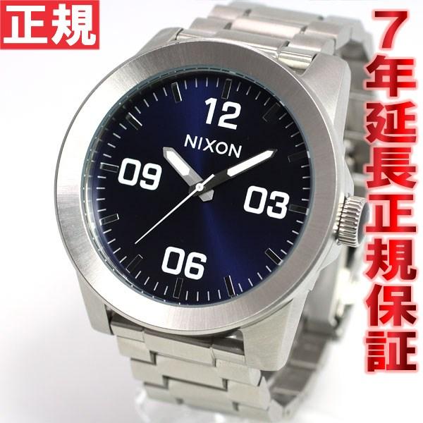 10%OFFクーポン!31日23:59まで! ニクソン NIXON コーポラルSS CORPORAL SS 腕時計 メンズ ブルーサンレイ NA3461258-00