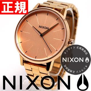 ニクソン NIXON ケンジントン KENSINGTON 腕時計 レディース オールローズゴールド NA099897-00