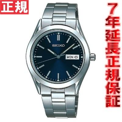 セイコー スピリット 腕時計 SEIKO SPIRIT ネイビー SCDC037