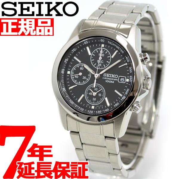 【メンズ腕時計】安いのにセンスよく見える!1万円以下で買えるカッコいいのはどれ?