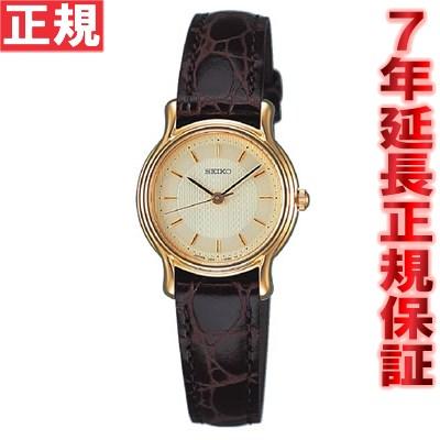セイコー スピリット 腕時計 ペアモデル SEIKO SPIRIT アイボリー SSDA034