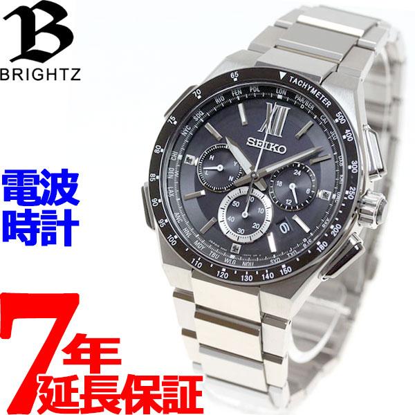 セイコー ブライツ SEIKO BRIGHTZ 電波 ソーラー 電波時計 腕時計 メンズ クロノグラフ フライト エキスパート SAGA205