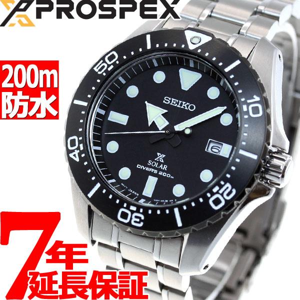 セイコー プロスペックス SEIKO PROSPEX ダイバースキューバ ソーラー 腕時計 メンズ ダイバーズウォッチ SBDJ013【36回無金利】