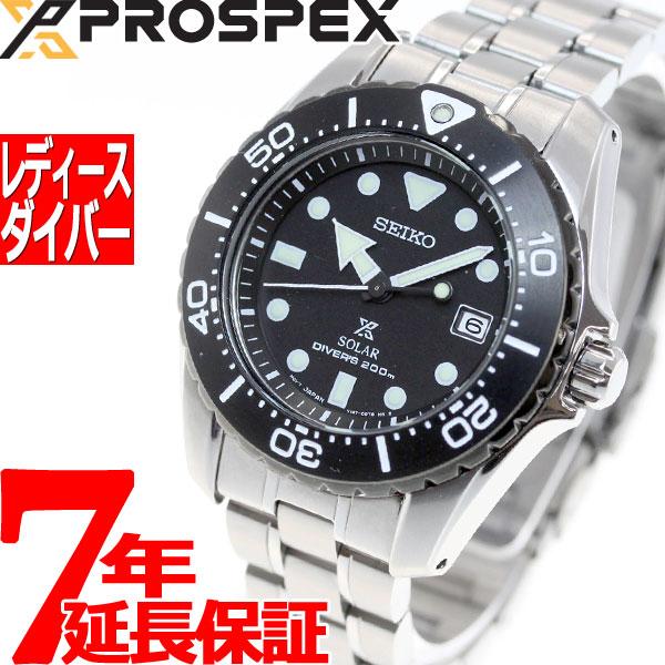 セイコー プロスペックス SEIKO PROSPEX ダイバースキューバ ソーラー 腕時計 メンズ/レディース ダイバーズウォッチ SBDN019【36回無金利】