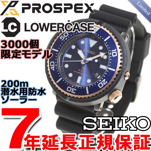 세이 코 プロスペックス SEIKO PROSPEX 스쿠버 LOWERCASE 한정 모델 다이 버 워치 태양 시계 남성용 SBDN026