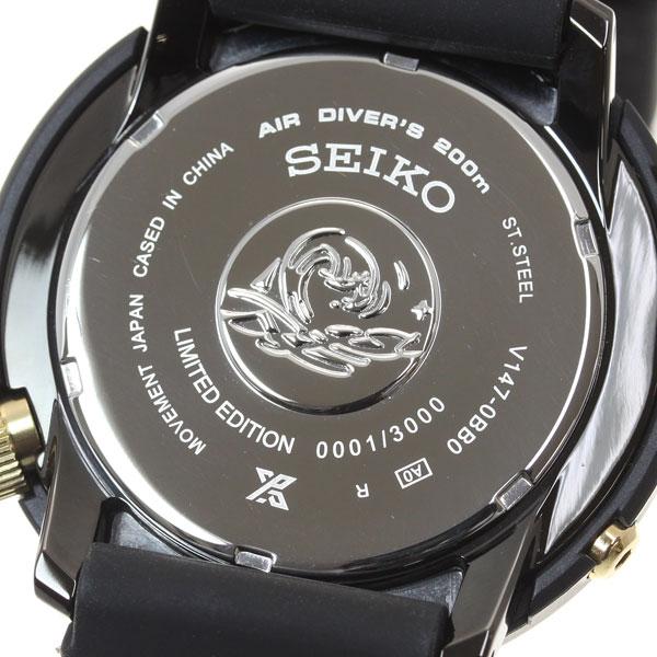 精工 ProspEx 精工 PROSPEX 潜水小写有限的模型潜水手表太阳能手表男装 SBDN026