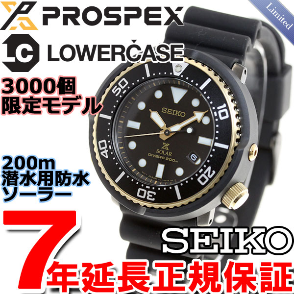Seiko ProspEx SEIKO PROSPEX scuba LOWERCASE limited model diving watches solar watches mens SBDN028