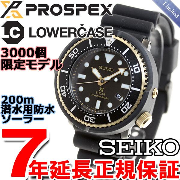 세이 코 プロスペックス SEIKO PROSPEX 스쿠버 LOWERCASE 한정 모델 다이 버 워치 태양 시계 남성용 SBDN028