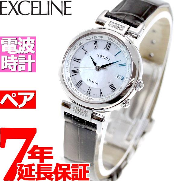 セイコー エクセリーヌ SEIKO EXCELINE 電波 ソーラー 電波時計 腕時計 レディース ペアウォッチ SWCW109