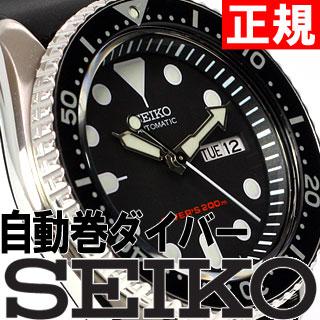 セイコー SEIKO 逆輸入 ダイバー SEIKO 腕時計 SKX007K 200M 防水 自動巻】