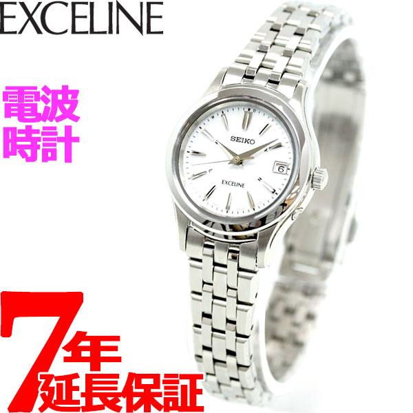 セイコー エクセリーヌ SEIKO EXCELINE 電波 ソーラー 電波時計 腕時計 レディース ペアウォッチ SWCW023